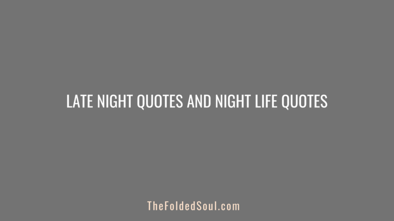 Late Night Quotes Featured Image